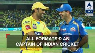 MS Dhoni equals Ricky Ponting's record of leading the team in international cricket