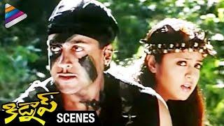 Suriya Kidnaps Jyothika | Kidnap Telugu Movie Scenes | Roja | Sathyan | DSP | Telugu Filmnagar