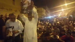Raw: Bahrainis Protest Opposition Crackdown