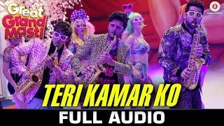 Teri Kamar Ko - FULL SONG | GGM | Riteish D, Vivek O & Aftab S | Sanjeev & Darshan R, Kanika K