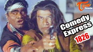 Comedy Express 1826 | B 2 B | Latest Telugu Comedy Scenes