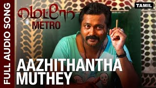 Aazhithantha Muthey | Full Audio Song | Metro