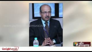 Government appoints NS Vishwanathan as new RBI deputy governor