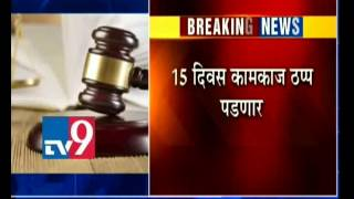 Telangana 200 Judges go on mass leave over Judges Suspension
