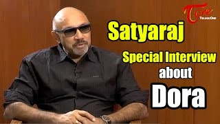 Kattappa Sathyaraj Special Interview About Dora Movie | Shibiraj, Bindu Madhavi