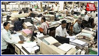 7th Pay Commission Recommendations Cleared By Government