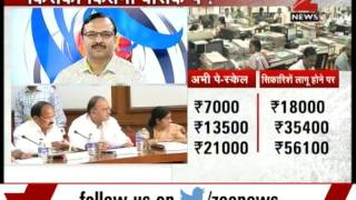 Panel Discussion on 7th Pay Commission recommendations