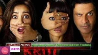 Apte, Manoj starrer 'Kriti' removed from YouTube