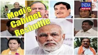 Narendra Modi's Cabinet Reshuffle on July 2016