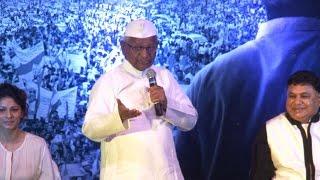 Anna Hazare slams Kejriwal: no relation with Delhi CM, watch video