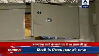 40 lakh looted in Delhi's Tilak Nagar area