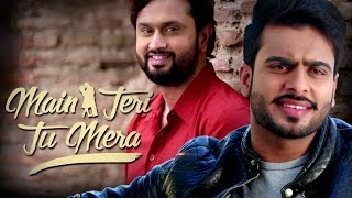 Main Teri Tu Mera (Official Trailer)  Roshan Prince  Mankirt Aulakh  Latest Punjabi Movies