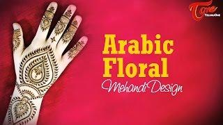 Simple Arabic Floral Mehandi Design Mehandi Designs for Hands
