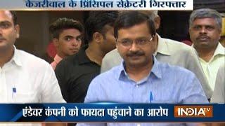Delhi CM Arvind Kejriwal's Principal Secretary Arrested In Rs 50 Crore Scam