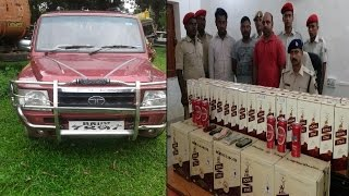 Bihar Police Stops Alcohol Smuggling in Purnia