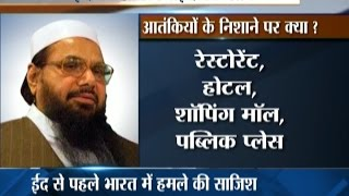 Mumbai attack mastermind Hafiz Saeed Planning for another terror attack