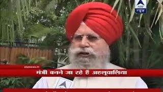 Modi Cabinet reshuffle: I'am ready for any responsibility, says SS Ahluwalia
