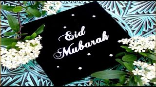 Happy Eid 2016- Eid Mubarak wishes, Eid Greetings, Eid Ul Fitr E-card, Eid Whatsapp