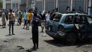 Yemen: Double car bomb attack kills four near Aden airport