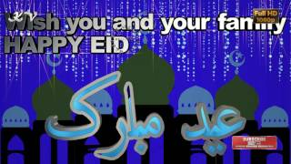 Happy Eid 2016, Eid Wishes, Eid Greetings, Eid Mubarak, Whatsapp Video, Eid Ul Fitr Animation