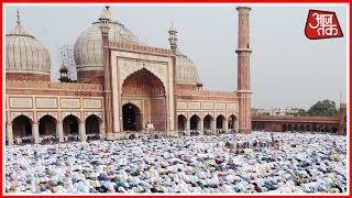 Eid ul-Fitr Being Celebrated At Delhi's Jama Masjid