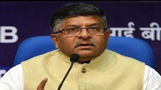 Bombay,  Calcutta, Madras HCs renamed as Mumbai Kolkata & Chennai