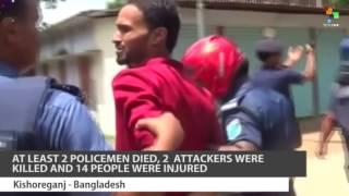 Militants Attack Eid Festival in Bangladesh