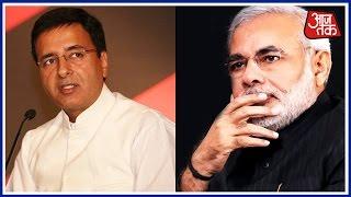 Surjewala Accuses Modi Govt (BJP)Of Rs 45000 Crore Telecom Scam