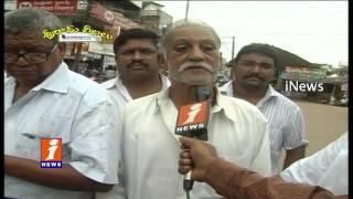 Customer Complaints on Shriram Chits Scam | iNews