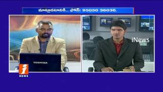 Discussion on Stock Markets Exchange | Money Money (07-07-2016) | iNews