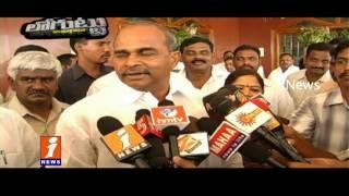 Reasons For Gadapa Gadapa Program By YS Jagan ? | Loguttu | iNews