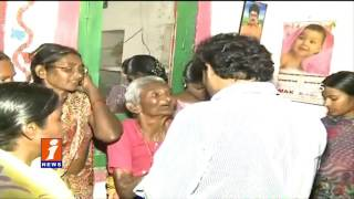 Jagan Rythu Bharosa Yatra in Kapada | iNews