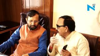 HRD Minister Javadekar says providing quality education for all prime challenge