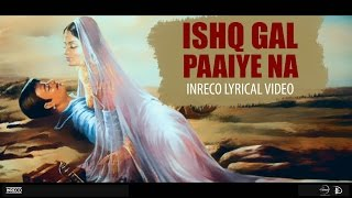 Ishq Gal Paaiye Na - Joginder Singh Rafi Lyrical Video Punjabi Folk Songs