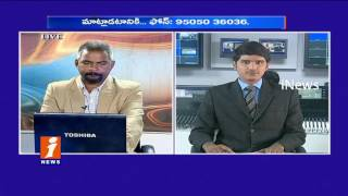 Discussion on Stock Markets Exchange Money Money (08-07-2016) | iNews