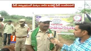 Kothagudem DSP Surendar Reddy on Haritha Haram | iNews