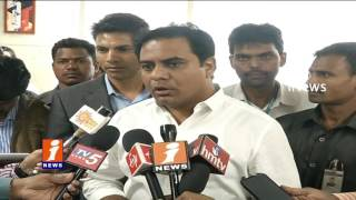 KTR Comments on Companies to Save From Losses | iNews