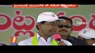 KCR Speech after Inauguration of Haritha Haram Program in Nalgonda | iNews