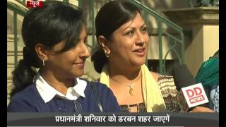 Indian origin people await PM Modi in Durban