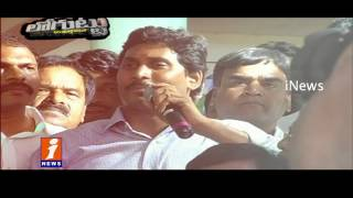 YSRCP Wants to Focus On TDP Misrule with Gadapa Gadapaku| Loguttu | iNews