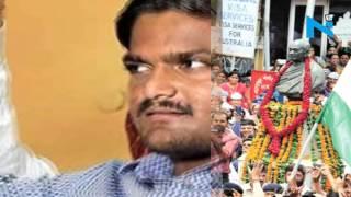 Gujarat Govt grants bail to Hardik Patel in sedation case, must stay out of Gujarat