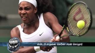 Serena Williams wins Wimbledon 22nd Grand slam Tittle - Dinamalar July 10th 2016