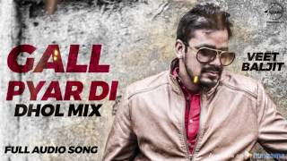 Gal Pyar Di Dhol Mix ( Full Audio Song ) - Veet Baljit - Punjabi Song