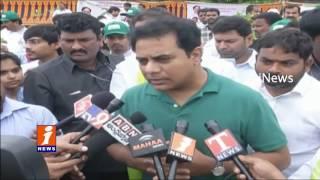 KTR Plants Tree At TCS Campus - Haritha Haram Hyderabad - iNews