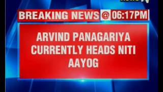 Arvind Panagariya could be next RBI governor, decision in the next 48 hours