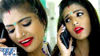 Gawan Karwala Ho Ae Rajau Maal Screen Touch Ha - Durgesh Deewana - Bhojpuri Hot Songs 2016 new