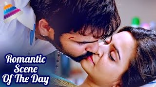 Best Kiss Scene Ram Lip Kiss to Kriti Karbanda Romantic Scene Ongole Gitta