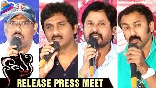Trisha Nayaki Movie is a Result of many Struggles says Raghu Kunche | Press Meet