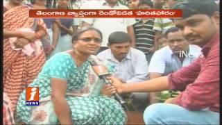 Teachers and Students Plant Trees For Haritha Haram at Nalgonda  I iNews