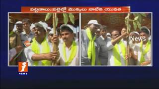 Speaker Madhusudhana Chary Face to Face About Haritha Haram | Plant Trees at Bhupalpalle | iNews